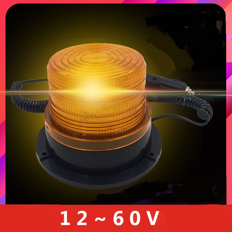 Wired Vehicle Warning Light