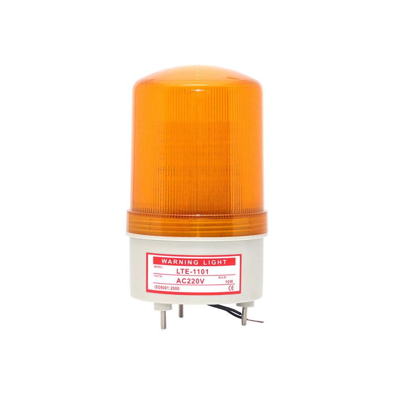 Rotating Beacon Light